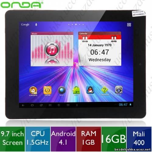 Прошивки Планшета Onda V971 Dual Core Обновление До Android 4.2.2